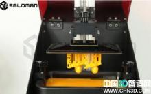 撒罗满:分析光固化3D打印的优势