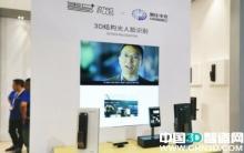 奥比中光3D刷脸门锁解决方案亮相广州建博会