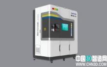 功能梯度3D打印技术助力新材料研发