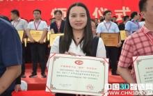 """爱司凯砂型3D打印机获评中国铸造行业""""四新""""技术奖"""