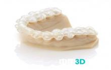 Stratasys研发出牙科3D打印机Object260